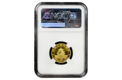 China 1996 Panda 15th Anniversary Edition 1/4 oz Gold Coin - NGC MS-66