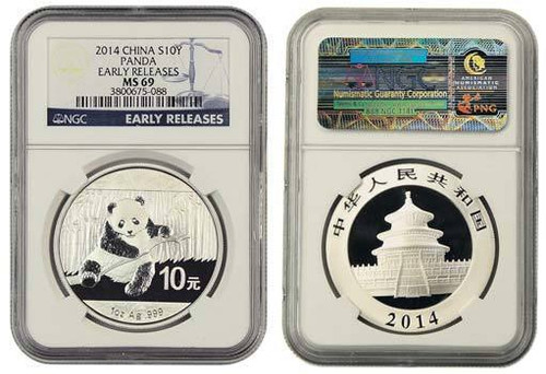 China 2014 Panda 1 oz Silver Coin - NGC MS-69 Early Release - Blue Label