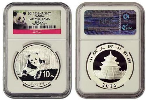 China 2014 Panda 1 oz Silver Coin - NGC MS-70 Early Release - Panda Label