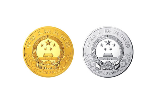 China 2021 Year of the Ox 3 grams Gold and 30 grams Silver 2-coin Set - Colorized