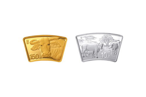 China 2021 Year of the Ox 10 grams Gold and 30 grams Silver 2-coin Set - Fan Shaped