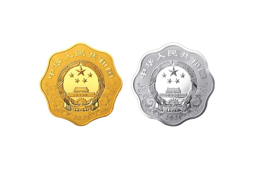 China 2021 Year of the Ox 15 grams Gold and 30 grams Silver 2-coin Set - Flower Shaped