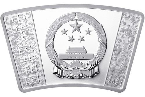 China 2021 Year of the Ox 30 grams Silver Proof Coin - Fan Shaped