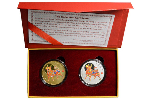 China 2021 Year of the Ox Gold and Silver Plate Color 2-pc Medal Set
