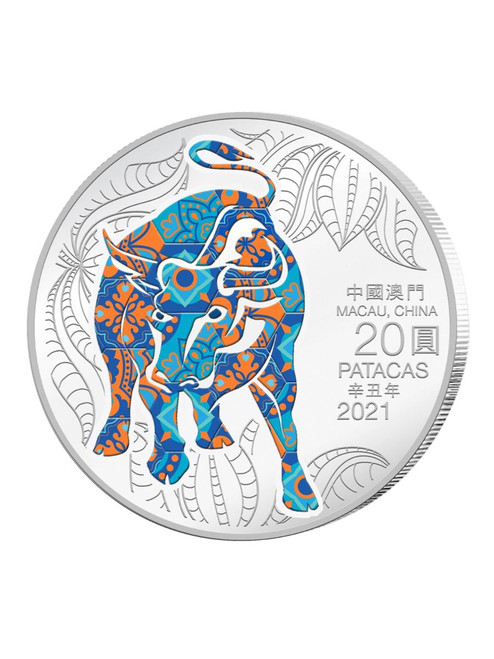 Macau 2021 Year of the Ox 1 oz Silver Proof Coin - Color