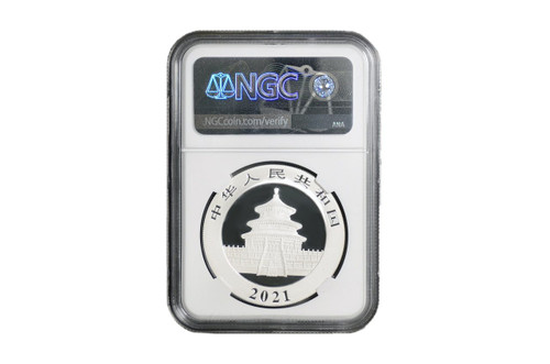 China 2021 Panda 30 grams Silver BU Coin - NGC MS-69 Early Release