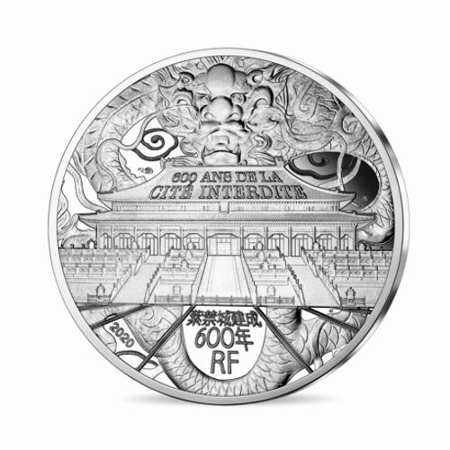 France 2020 UNESCO The Forbidden City Silver Proof Coin