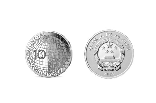 China 2020 600th Anniversary of the Forbidden City 5 grams Silver Proof and France 2020 France UNESCO Silver Proof  2-Coin Set
