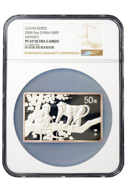 China 2004 Year of the Monkey 5 oz Silver Proof Coin - NGC PF-69 Ultra Cameo