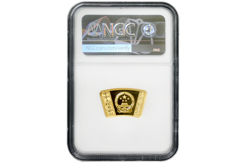 China 2013 Year of the Snake 1/3 oz Gold Proof Coin - Fan-Shaped - NGC PF-70 Ultra Cameo