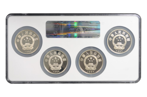 China 1984 Historical Figures Silver 4-coin Set - NGC PF-67 and PF-69 Ultra Cameo