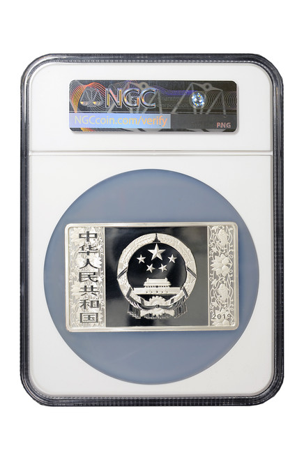 China 2015 Year of the Goat 5 oz Silver Proof Coin -Rectangular Shaped - NGC PF-69 Ultra Cameo