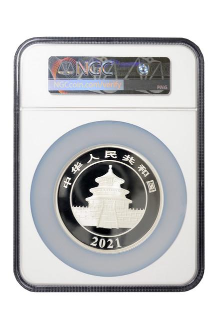 China 2021 Panda Silver 150 grams Proof Coin - NGC PF-70 Ultra Cameo