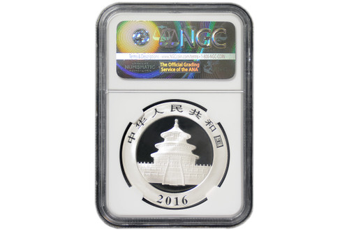 China 2016 Panda 30 grams Silver BU Coin - NGC MS-69 First Releases - Panda Label