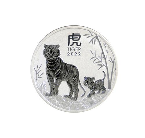 Australia 2022 Year of the Tiger 1 oz Silver BU Coin - Series III