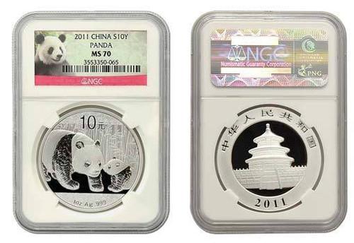 China 2011 Panda 1 oz Silver Coin - NGC MS-70 - Panda Label