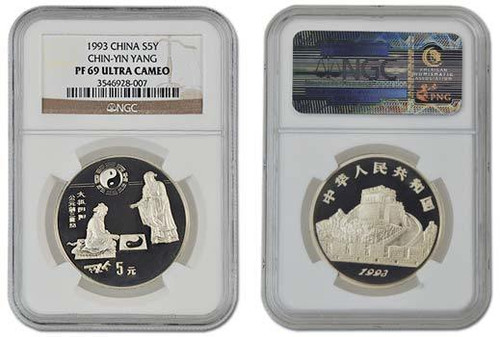 China 1993 Inventions and Discoveries of China Series - Yin Yang Silver Proof Coin - NGC PF-69 Ultra Cameo Normal