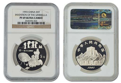 China 1993 Inventions and Discoveries of China Series - First Practical Umbrella Silver Proof Coin - NGC PF-69 Ultra Cameo