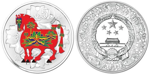 China 2014 Year of the Horse 5 oz Silver Coin - Colorized