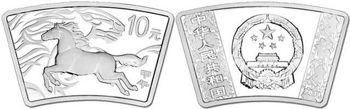 China 2014 Year of the Horse 1 oz Silver Coin - Fan Shaped