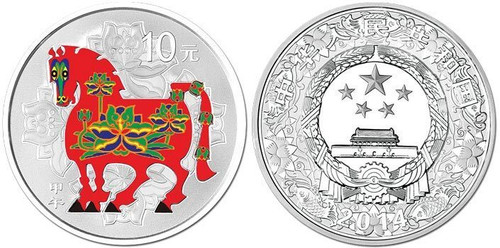 China 2014 Year of the Horse 1 oz Silver Colorized Coin