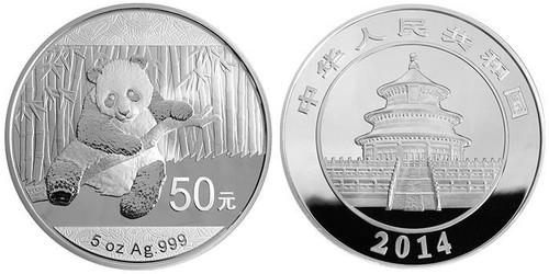 China 2014 Panda 5 oz Silver Proof Coin