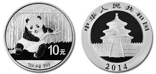 China 2014 Panda 1 oz Silver BU Coin
