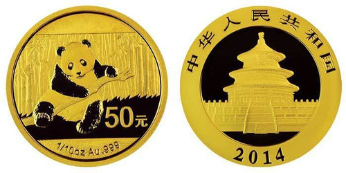 China 2014 Panda 1/10 oz Gold BU Coin