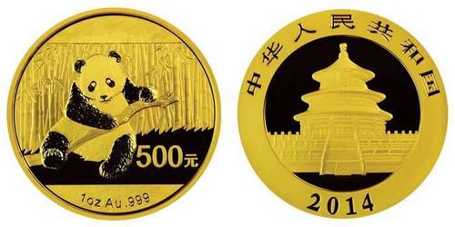 China 2014 Panda 1 oz Gold BU Coin