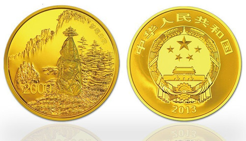 China 2013 HuangShan Mountain 5 oz Gold Proof Coin - World Heritage Series