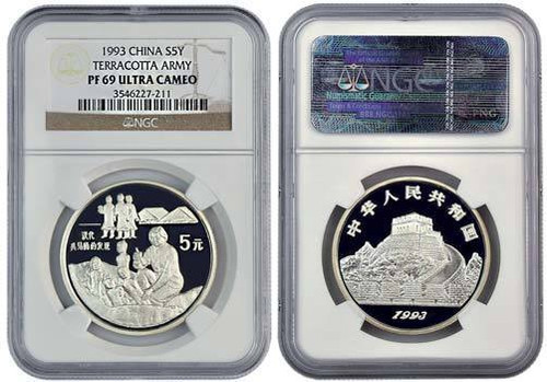 China 1993 Inventions and Discoveries of China Series - Terracotta Army Silver Proof Coin - NGC PF-69 Ultra Cameo