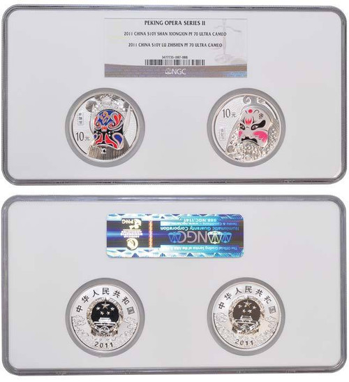 China 2011 Peking Opera 1 oz Silver Proof 2-pc Set - Facial Mask - Series II - NGC PF-70 Ultra Cameo