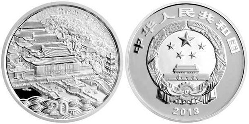 China 2013 Mount Putuo 2 oz Silver Proof Coin