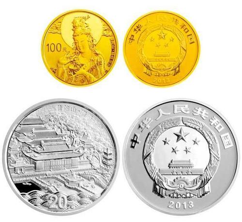 China 2013 Mount Putuo - Yoji Guanyin 1/4 oz Gold and 2 oz Silver Proof 2-pc Set