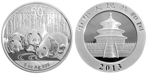 China 2013 Panda 5 oz Silver Proof Coin