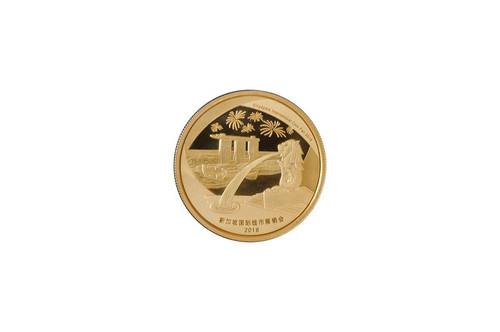 China 2018 Panda Singapore International Coin Fair SICF - 1 oz Gold Proof Medal