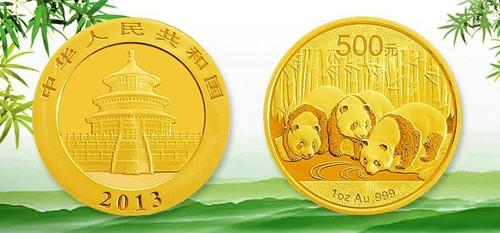 China 2013 Panda 1 oz Gold BU Coin