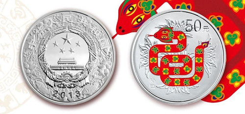 China 2013 Year of the Snake 5 oz Silver Colorized Proof Coin