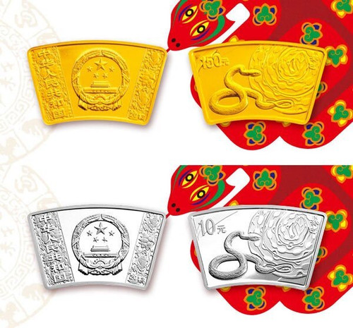 China 2013 Year of the Snake 1/3 oz Gold and 1 oz Silver 2-Coin Set - Fan-Shaped