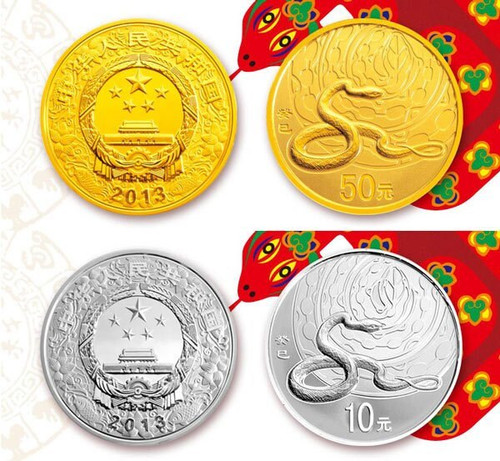 China 2013 Year of the Snake 1/10 oz Gold Proof and 1 oz Silver Proof 2-coin Set