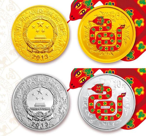 China 2013 Year of the Snake 1/10 oz Gold and 1 oz Silver Colorized 2-coin Set