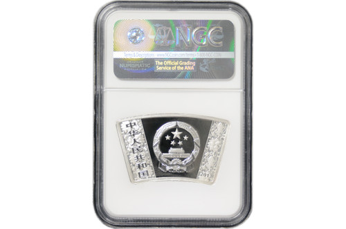 China 2013 Year of the Snake 1 oz Silver Proof Coin - Fan Shaped - NGC PF-69