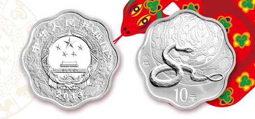 China 2013 Year of the Snake 1 oz Silver Coin - Flower-Shaped