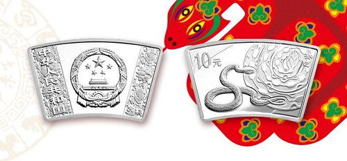 China 2013 Year of the Snake 1 oz Silver Coin - Fan-Shaped