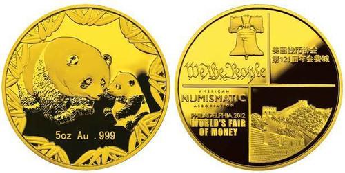 China 2012 Panda - ANA Philadelphia - Worlds Fair of Money - 5 oz Gold Proof Medal