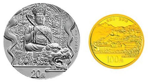 China 2012 Mount Wutai 1/4 oz Gold and 2 oz Silver Proof 2-pc Set - Chinese Sacred Buddhist Mountain Series