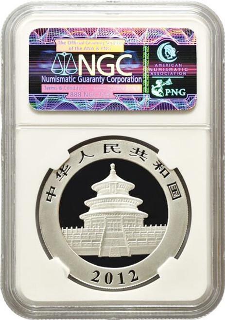 China 2012 Panda 1 oz Silver Coin - NGC MS-70 Early Release - Panda Label