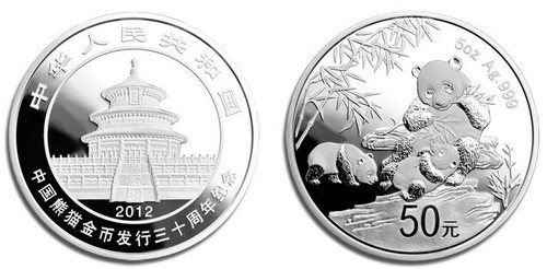 China 2012 30th Anniversary of Issuance of Panda Gold Series - 5 oz Silver Proof Coin - SPECIAL DEAL