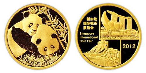 China 2012 Panda - Singapore International Coin Fair - 1/2 oz Gold Proof Medal