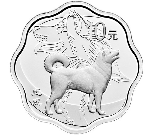China 2018 Year of the Dog 30 grams Silver Proof Coin - Flower